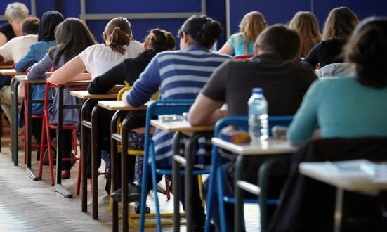 Comune di Pesaro, borse di studio per studenti della scuola secondaria